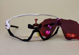 ottica rizzieri occhiali oakley prizm road lenti